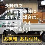dsc05099-1